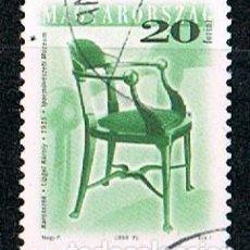 Sellos: HUNGRIA Nº 4585, MUEBLES: SILLA, DISEÑO DE KÁROLY LINGEL, AÑO 1915, USADO. Lote 128271559