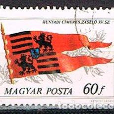 Sellos: HUNGRIA Nº 3510, BANDERA DE LA FAMILIA HUNYADI EN EL SIGLO XV, USADO. Lote 128473839