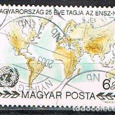 Sellos: HUNGRIA Nº 3489, XXV ANIVERSARIO DE LA ENTRADA DE HUNGRÍA EN LA ONU, USADO. Lote 128560635