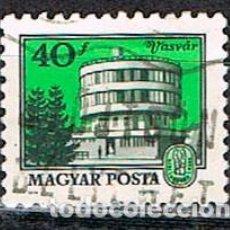 Sellos: HUNGRIA Nº 3394, LA CIUDAD DE VASVAR, USADO. Lote 128561763