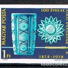 Sellos: HUNGRIA Nº 3306, CENTENARIO DE LA CRISTALERÍA DE AJKA, NUEVO SIN DENTAR. Lote 128564515