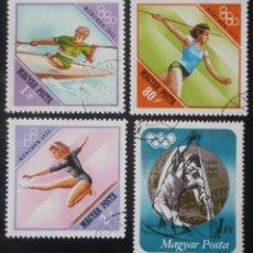 Sellos: LOTE DE CUATRO SELLOS DE HUNGRIA. TEMA JUEGOS OLIMPICOS DE MUNICH 1972. Lote 129156815