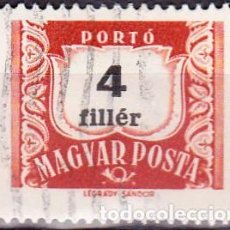 Sellos: 1958 - HUNGRIA - SELLO DE SERVICIO - YVERT 216. Lote 131184952