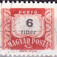 Sellos: 1958 - HUNGRIA - SELLO DE SERVICIO - YVERT 217. Lote 131185020