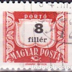 Sellos: 1958 - HUNGRIA - SELLO DE SERVICIO - YVERT 218. Lote 131185100