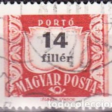 Sellos: 1958 - HUNGRIA - SELLO DE SERVICIO - YVERT 221. Lote 131185164