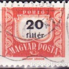 Sellos: 1958 - HUNGRIA - SELLO DE SERVICIO - YVERT 223. Lote 131185308