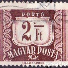 Sellos: 1958 - HUNGRIA - SELLO DE SERVICIO - YVERT 233. Lote 131185408