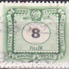 Sellos: 1953 - HUNGRIA - SELLO DE SERVICIO - YVERT 199. Lote 131187028