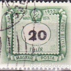 Sellos: 1953 - HUNGRIA - SELLO DE SERVICIO - YVERT 204. Lote 131187092