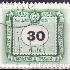Sellos: 1953 - HUNGRIA - SELLO DE SERVICIO - YVERT 206. Lote 131187172