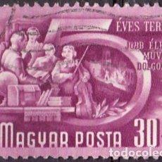 Sellos: 1950 - HUNGRIA - PLAN QUINQUENAL - YVERT 931. Lote 131190940