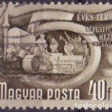 Sellos: 1950 - HUNGRIA - PLAN QUINQUENAL - YVERT 932. Lote 131191000