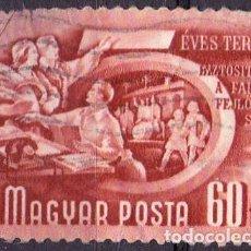 Sellos: 1950 - HUNGRIA - PLAN QUINQUENAL - YVERT 933. Lote 131191064