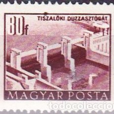 Sellos: 1951 - HUNGRIA - RECONSTRUCCION - 1ª SERIE - YVERT 1008B. Lote 131192008