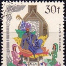 Sellos: 1965 - HUNGRIA - CUENTOS DE LAS MIL Y UNA NOCHES - SHEREZADE - YVERT 1781. Lote 151044904