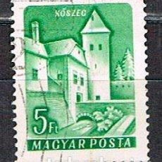 Sellos: HUNGRIA Nº 1681, CASTILLO DE KÖSZEG, USADO. Lote 137157138