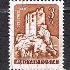 Sellos: HUNGRIA Nº 1680, CASTILLO DE CSEZNEK, USADO. Lote 137157226