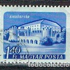 Sellos: HUNGRIA Nº 1678, FORTALEZA DE SIKLOS, USADO. Lote 137157310