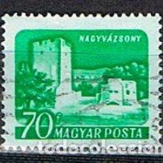 Sellos: HUNGRIA Nº 1677, CASTILLO DE NAGYVAZSONY, USADO. Lote 137157406