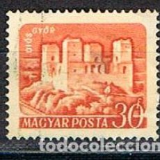 Sellos: HUNGRIA Nº 1675, CASTILLO DE DIÖSGYÖR, USADO. Lote 137157574