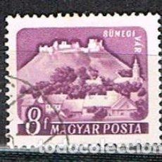 Sellos: HUNGRIA Nº 1673, CASTILLO DE SÜMEG, USADO. Lote 137157650