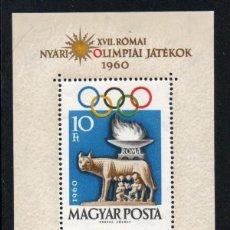 Sellos: HUNGRÍA AÑO 1960 YV HB 36*** JUEGOS OLÍMPICOS DE ROMA - DEPORTES - ESCULTURA - ARTE. Lote 137938170