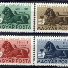 Sellos: HUNGRÍA 1946 IVERT 807/10 *** 75º ANIVERSARIO DEL SELLO HUNGARO. Lote 140765418