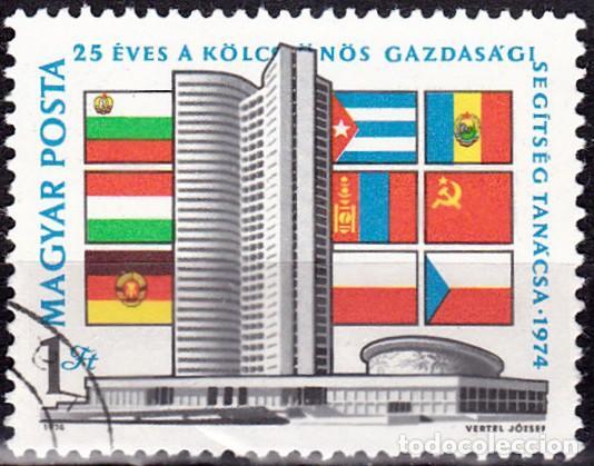 1974 - HUNGRIA - XXV ANIVERSARIO DEL COMECON - YVERT 2354 (Sellos - Extranjero - Europa - Hungría)