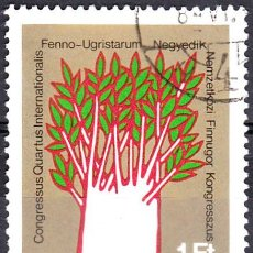 Sellos: 1975 - HUNGRIA - IV CONGRESO INTERNACIONAL HUNGARO-FINLANDES - YVERT 2446. Lote 141130966