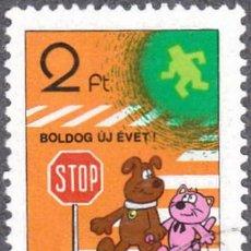 Sellos: 1982 - HUNGRIA - AÑO NUEVO - YVERT 2846. Lote 141271370
