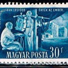 Sellos: HUNGRIA 1220, 1951 1ER AÑO DEL PLAN QUINQUENAL, REVISIONES MÉDICAS, NUEVO ***. Lote 191491232