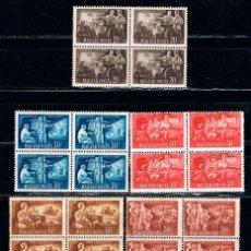 Sellos: HUNGRIA 1219/25, 1951 1ER AÑO DEL PLAN QUINQUENAL, NUEVO *** SERIE COMPLETA EN BLKOQUE DE 4. Lote 143619226