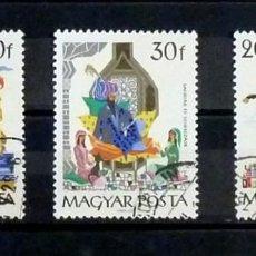 Sellos: HUNGRIA FOTO 473,USADO, CUENTOS INFANTILES. Lote 143619470