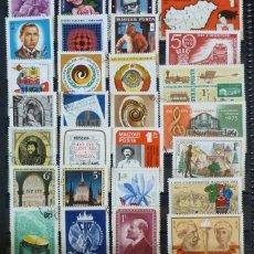 Sellos: HUNGRIA - LOTE 210 FOTO 486, USADOS 28 VALORES DIFERENTES. Lote 143623242
