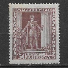 Sellos: HUNGARY 1923 SC# B76 * MH - 1/54. Lote 143855902