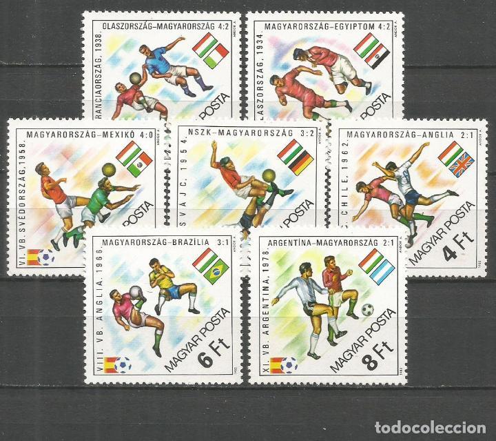 HUNGRIA COPA DEL MUNDO DE FUTBOL ESPAÑA´82 YVERT NUM. 2798/2804 ** SERIE COMPLETA SIN FIJASELLOS (Sellos - Extranjero - Europa - Hungría)
