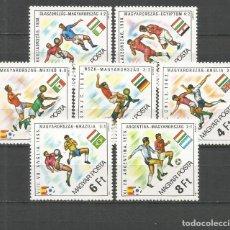 Sellos: HUNGRIA COPA DEL MUNDO DE FUTBOL ESPAÑA´82 YVERT NUM. 2798/2804 ** SERIE COMPLETA SIN FIJASELLOS. Lote 144613874