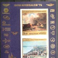 Sellos: HUNGRÍA HUNGARY UNGARN HONGRIE UNGHERIA SELLO NUEVO DE 1976. Lote 144620434