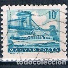 Sellos: HUNGRIA 1963 SELLO USADO Y 1555. Lote 145443398