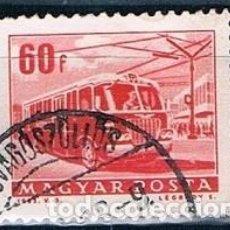 Sellos: HUNGRIA 1963 SELLO USADO Y 1560. Lote 145443586