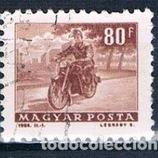 Sellos: HUNGRIA 1964 SELLO USADO Y 1562 SERIE. Lote 145443702