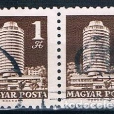 Sellos: HUNGRIA 1969 SELLO USADO Y 1563A BLOQUE DE DOS. Lote 145444102
