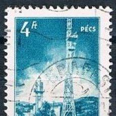 Sellos: HUNGRIA 1972 SELLO USADO Y 1572A. Lote 145444838