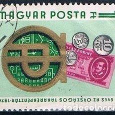 Sellos: HUNGRIA 1974 SELLO USADO Y 2356 SERIE. Lote 145445082