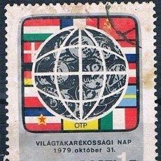Sellos: HUNGRIA 1979 SELLO USADO Y 2688 SERIE. Lote 145445278