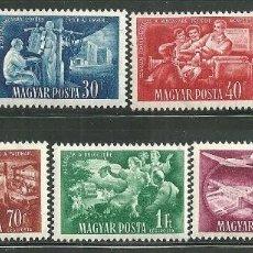 Sellos: HUNGRIA 1951 IVERT 1013/16 Y AEREO 115/17 *** 1º AÑO DEL PLAN QUINCENAL. Lote 145730354