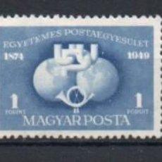 Sellos: HUNGRIA AÑO 1949 YV 916/17*** 75 ANIVERSARIO DE LA UPU - CORREOS Y TELECOMUNICACIONES. Lote 147221418