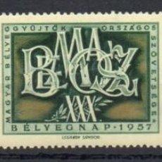 Sellos: HUNGRIA AÑO 1957 YV AEREO 195/96*** DÍA DEL SELLO - AVIONES - TRANSPORTES. Lote 147230214