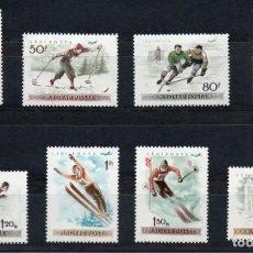 Sellos: HUNGRIA AÑO 1955 YV AEREO 181/88*** CAMPEONATO DE EUROPA DE PATINAJE SOBRE HIELO - DEPORTES. Lote 147237518